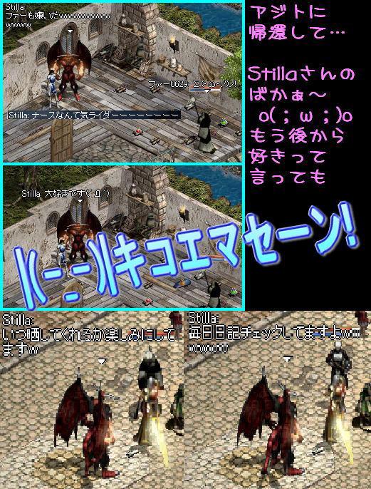 f0072010_12403167.jpg