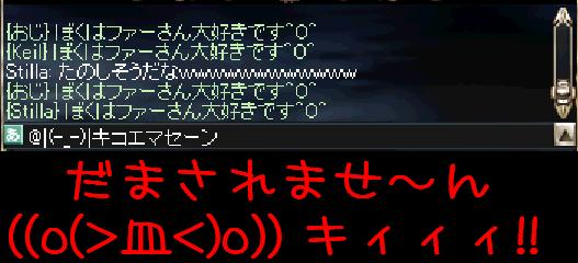 お気に入りのKC♪_f0072010_1241576.jpg