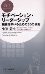 b0052811_1520867.jpg