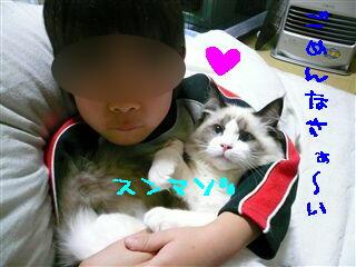 c0115211_2244387.jpg