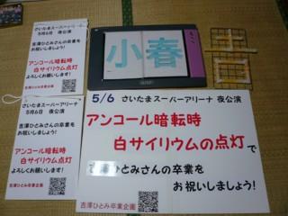 b0020517_51533.jpg
