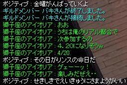 f0107520_1439415.jpg
