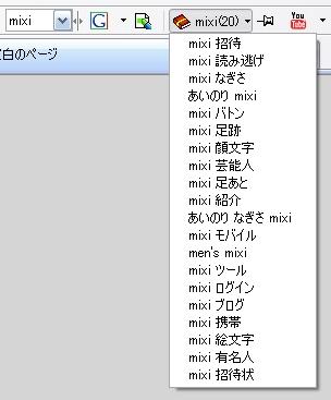 b0040423_1841342.jpg