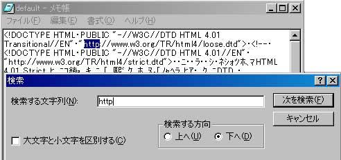 d0079026_11213311.jpg