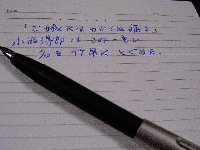 c0046131_18532241.jpg