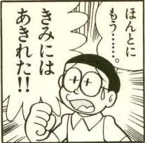 b0008133_19565319.jpg
