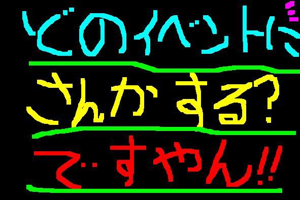 f0056935_19183927.jpg
