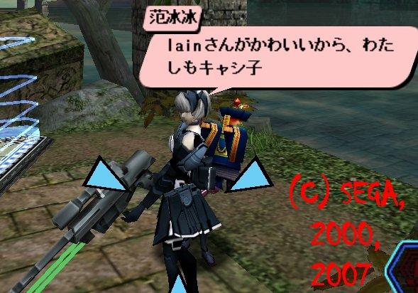 d0044037_754206.jpg