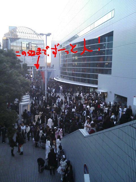 20.ガゼット in 横浜アリーナ_e0013944_3355276.jpg