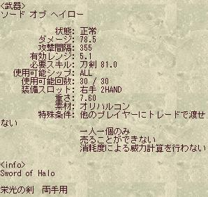 f0052144_0433835.jpg