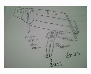c0105345_20565036.jpg
