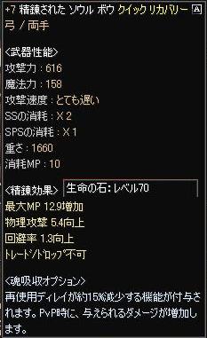 b0102851_17551499.jpg