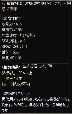 b0102851_175732100.jpg