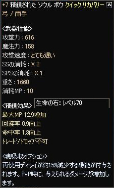 b0102851_1803988.jpg