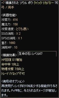 b0102851_1812673.jpg