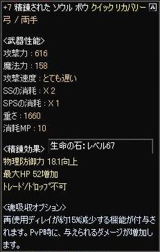 b0102851_1814482.jpg