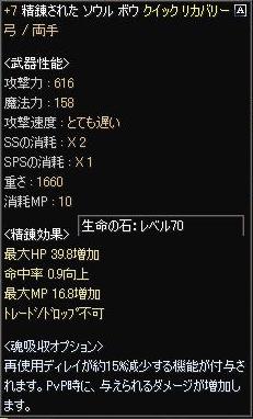 b0102851_1815823.jpg