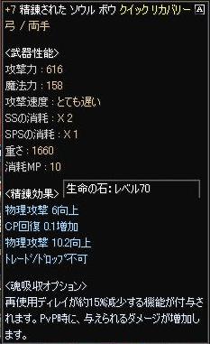 b0102851_1825034.jpg