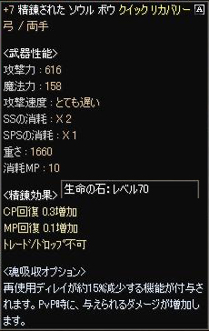 b0102851_183559.jpg