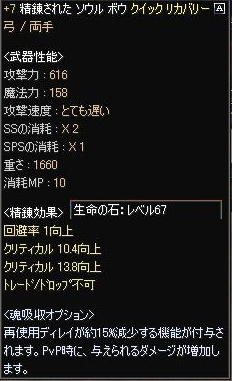 b0102851_183571.jpg