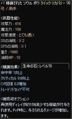 b0102851_18365341.jpg