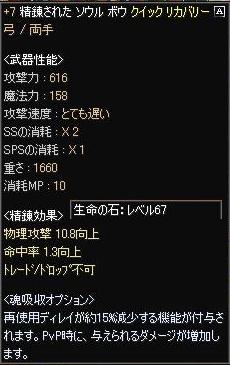 b0102851_18371180.jpg