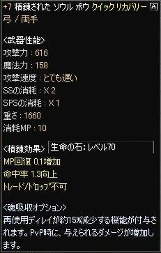 b0102851_1837432.jpg
