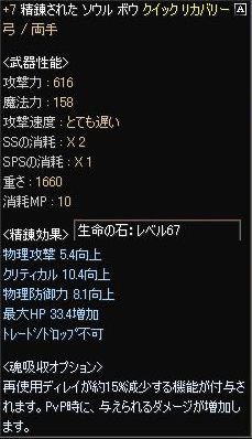 b0102851_1845893.jpg