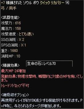 b0102851_1851594.jpg