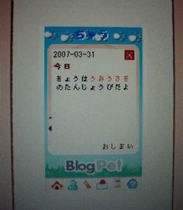 c0020452_19343889.jpg