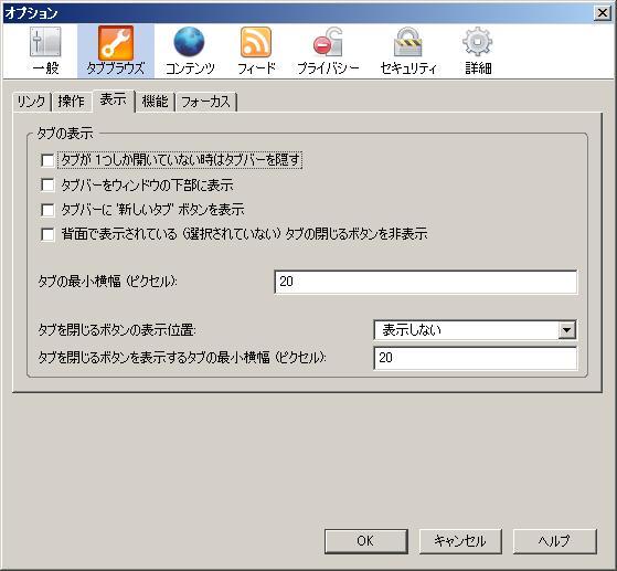 c0082952_16435893.jpg