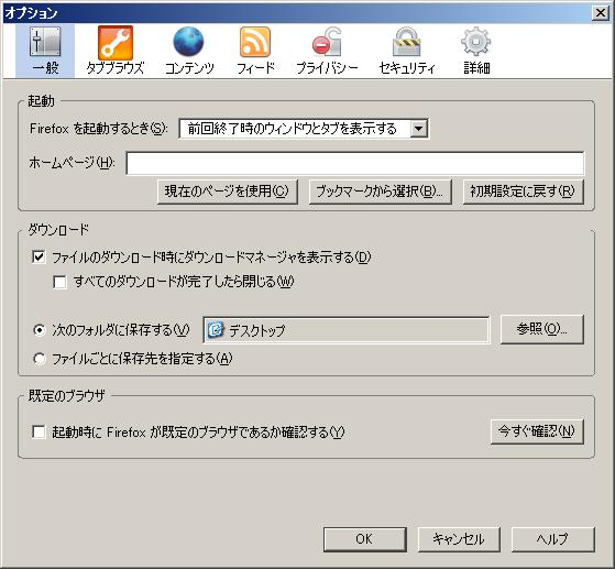 c0082952_17514830.jpg