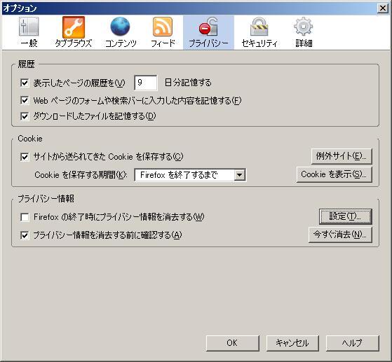 c0082952_1753976.jpg