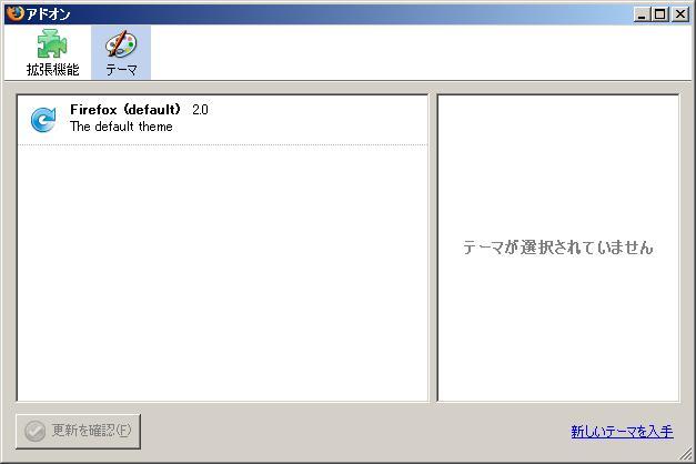 c0082952_18274034.jpg