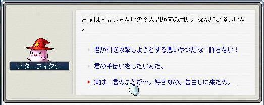 e0087258_23323531.jpg