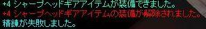 f0057460_17531399.jpg