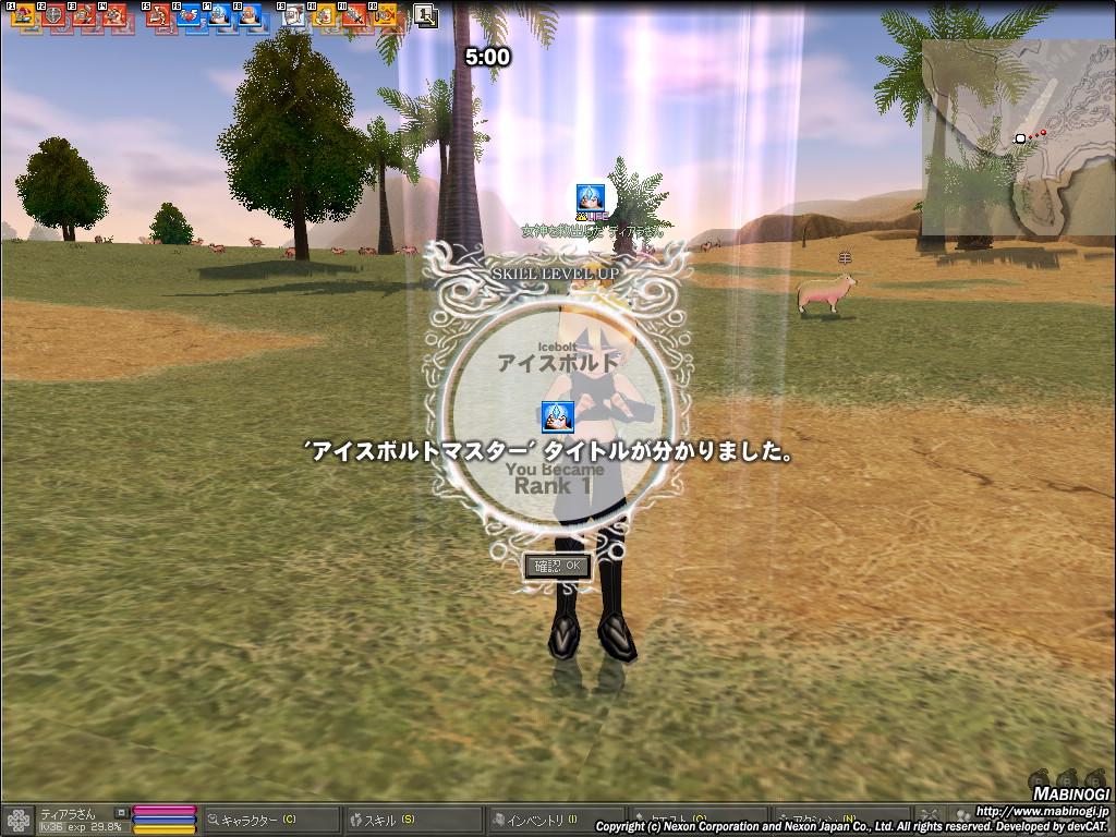 f0111961_0285831.jpg