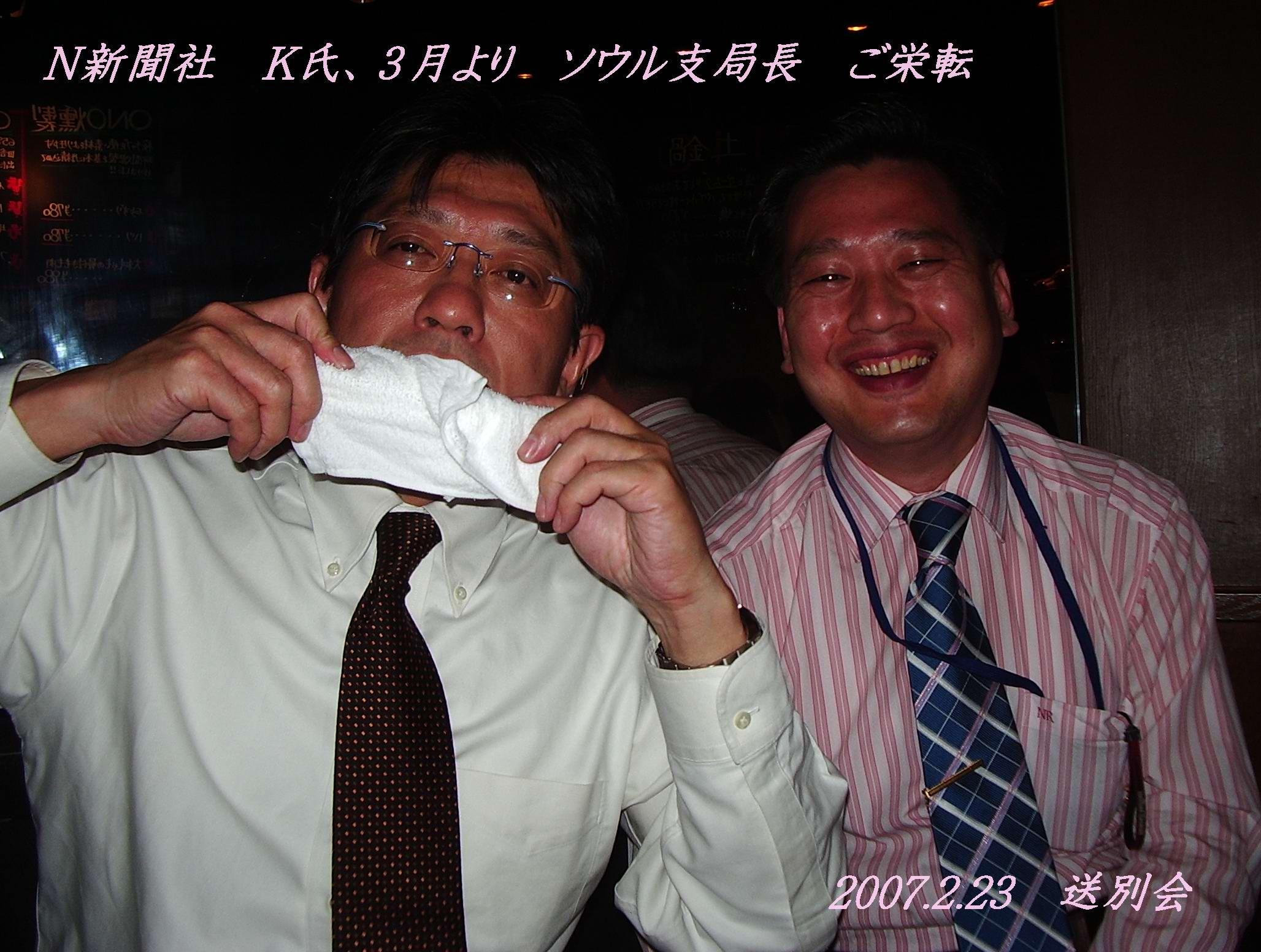 Kさ~ん、アンニョンハセヨ! チャルチネセヨ?_b0097964_1943558.jpg