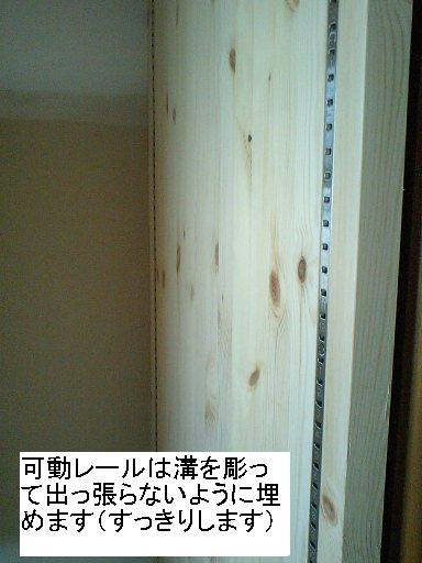 c0108065_8252010.jpg
