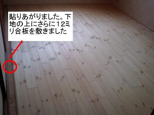 c0108065_829133.jpg