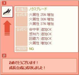 f0099374_18115779.jpg