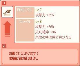 f0099374_1845311.jpg