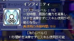 f0103774_3362041.jpg