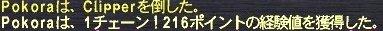 b0070876_20294638.jpg