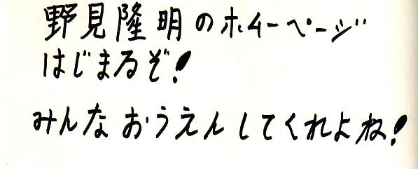 f0011179_18504539.jpg