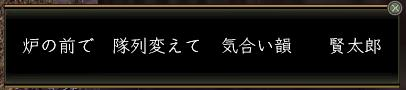 b0052588_13165773.jpg