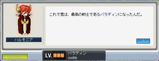 b0085193_11562226.jpg