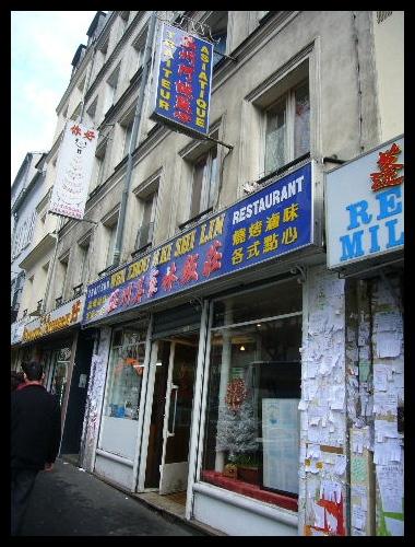 ■噂の肉まん(パリ)_a0014299_17471155.jpg