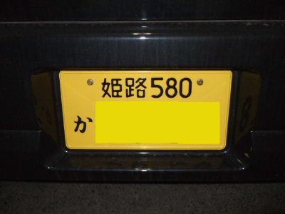 f0060099_22182616.jpg