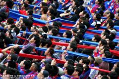FC東京vs横浜FC 東京ゴール裏